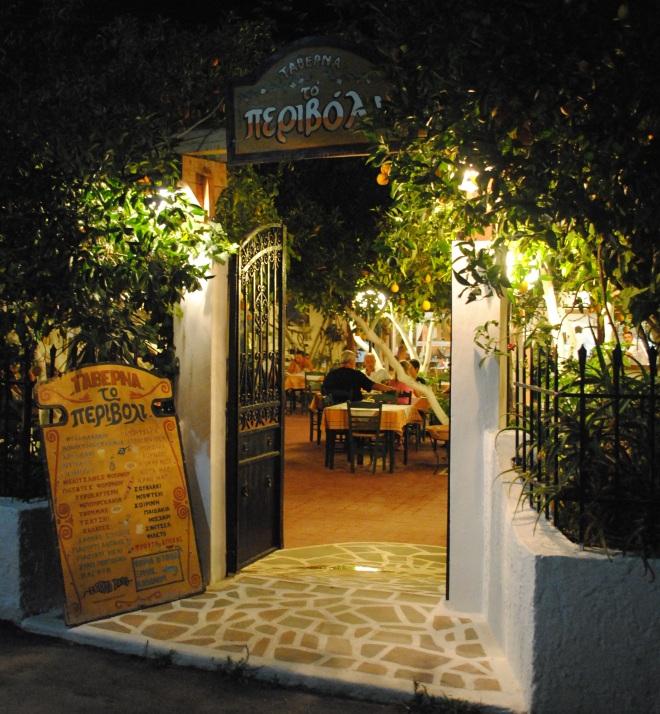 To Perivoli restaurant