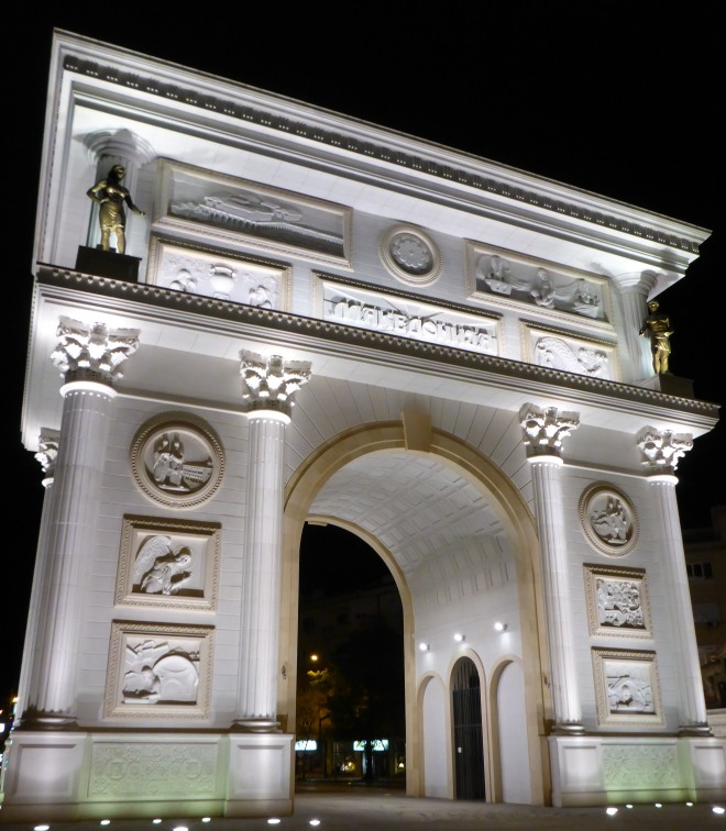 Macedonia Gate