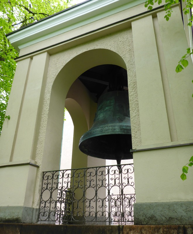 The bell of Suomenlinna Church. Situated on the ground, as the tower work as a lighthouse.