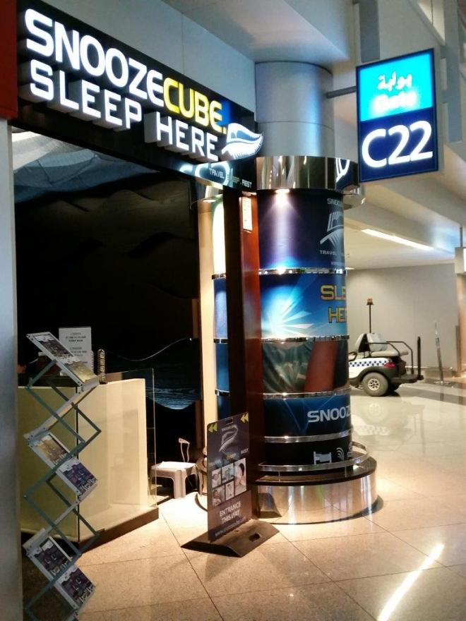 Entrance to the Snooze Cubes at Dubai Airport