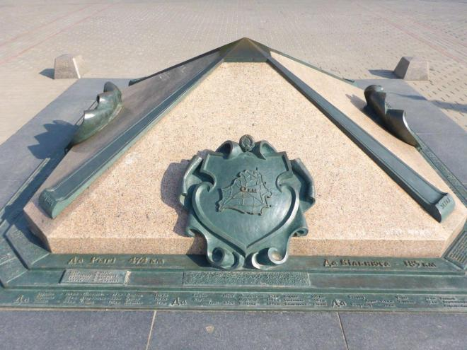 The Km0 mark is situated at the October Square in front of the Palace of Republic