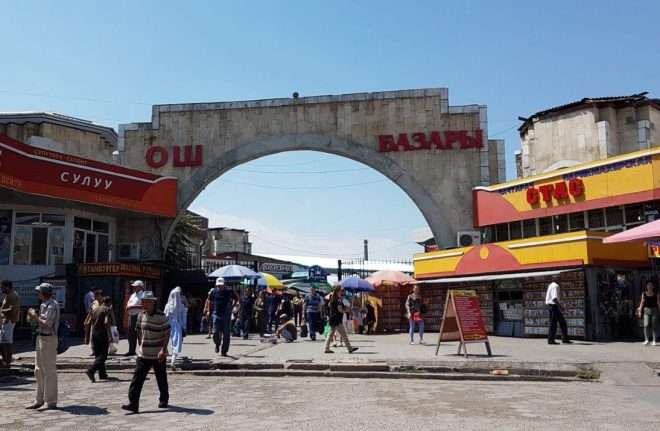 Main entrance at Osh Bazaar. Food tour in Bishkek, Kyrgyzstan
